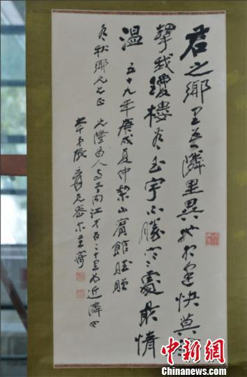 张大千的书法作品《君之乡里吾邻里》。 王斌 摄