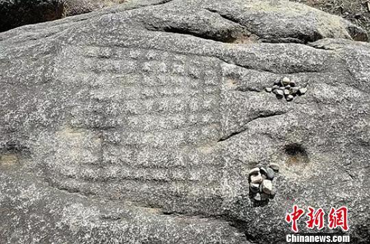发现的疑似唐蕃时期藏棋石刻棋盘。 甘孜州文化广电旅游局提供 摄