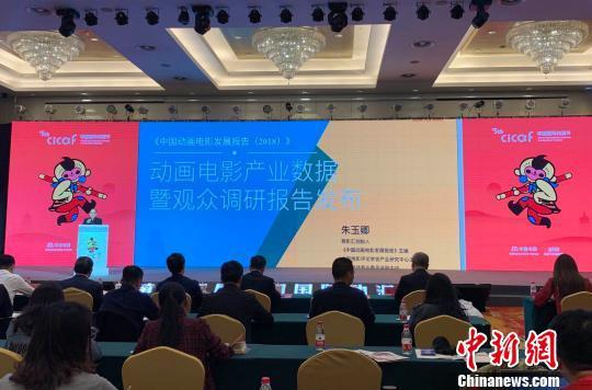 第十五届中国国际动漫节开幕86个国家和地区参与
