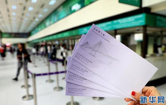 """香港邮政开售""""港珠澳大桥""""特别草榴最新地址正式首日封"""