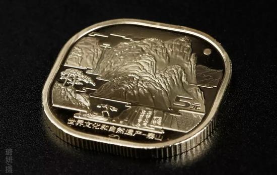 武夷山普通纪念币和冬奥币