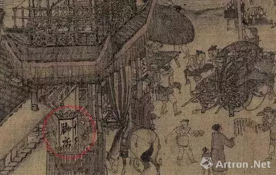 """""""十千脚店"""",卖卖散酒"""