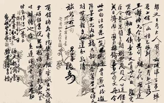 致徐耀廷札(1896)