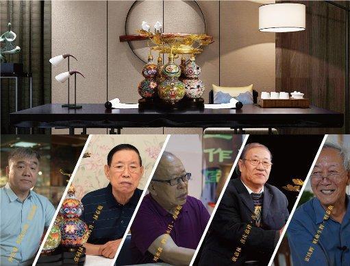 五位景泰蓝国大师联袂创作《景泰五大家·五福泰瓶》(排名不分先后)