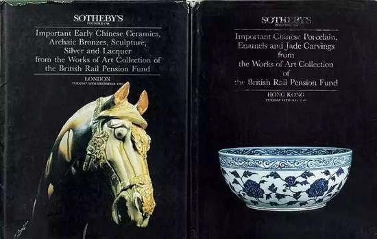 ▲苏富比关于英国铁路养老金基金会藏重要早期中国瓷器艺术品图录