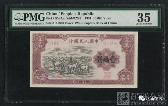 2019年8月赵涌在线成交了哪些纸钞