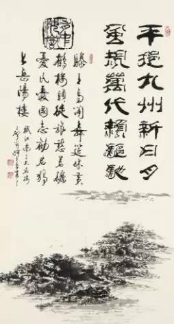 杜新元 平挹九州 镜心107×57cm