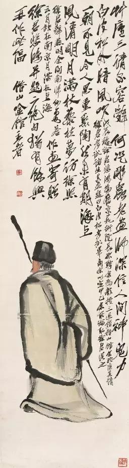 寻旧图 齐白石 无年款 北京画院藏