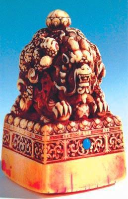 灌顶国师阐化王之印。明初(象牙,高7.5cm,边长4.3cm)