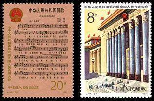 1983年6月6日至21日,第六届全国人民代表大会第一次会议在北京召开。