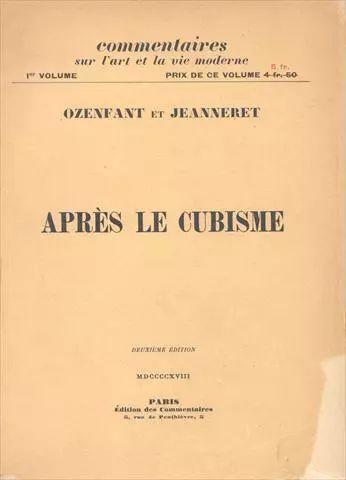 《后立体派》宣言,Après le Cubisme