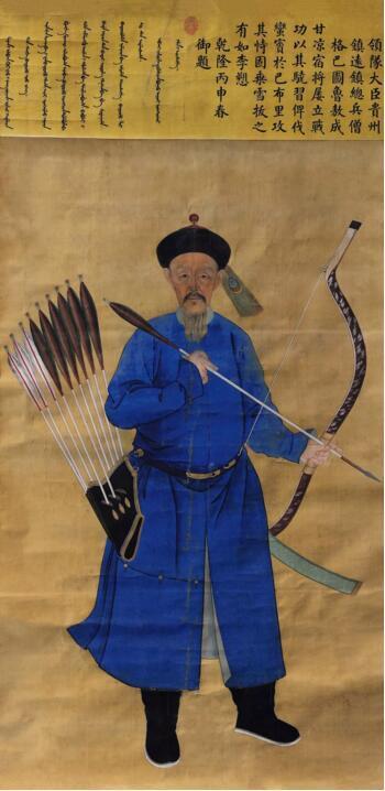 清宫廷画家绘领队大臣贵州镇远镇总兵僧格巴图鲁敖成像
