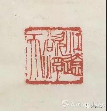 王缵绪 行书《西安事变纪事诗》
