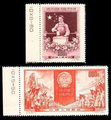 全国人代会纪念邮票