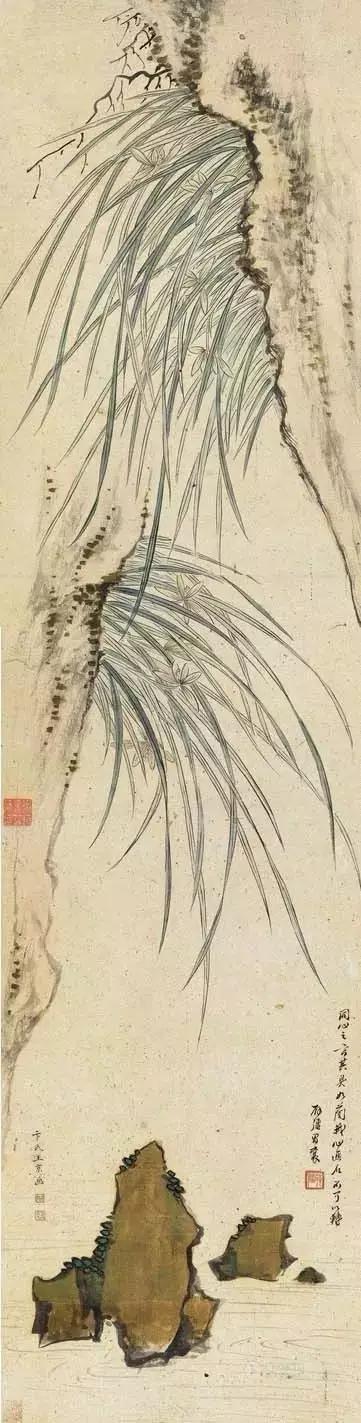 卞玉京 《兰石图》