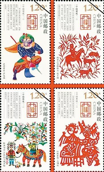 《中国剪纸(一)》特种邮票 韩靖供图