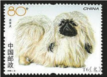 """邮票上的""""犬""""世界"""