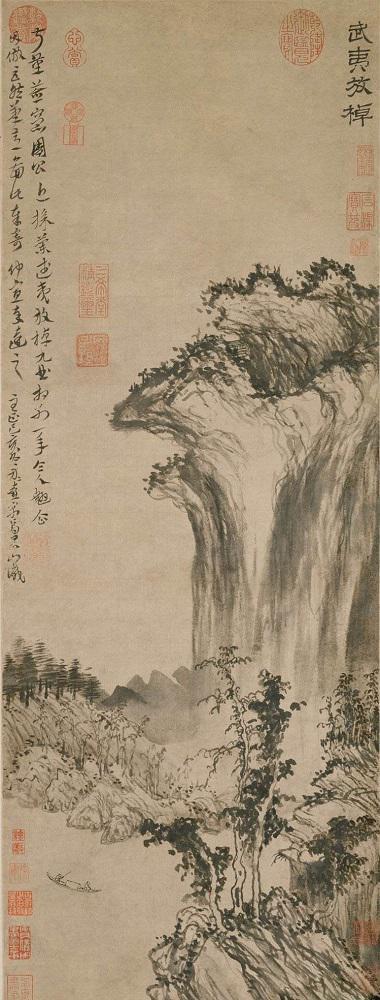五代 方从义《武夷山放棹图》 故宫博物院藏