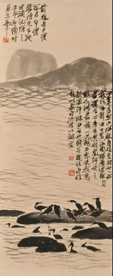 《山水》齐白石纸本墨笔无年款徐悲鸿纪念馆藏