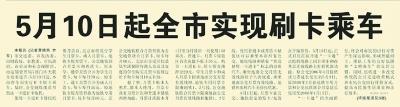 ▼2006年3月22日,《北京日报》5版