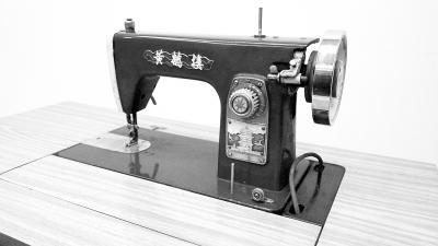 黄鹤楼公园接收的黄鹤楼牌缝纫机
