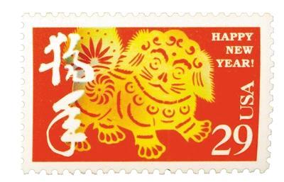 美国生肖狗邮票
