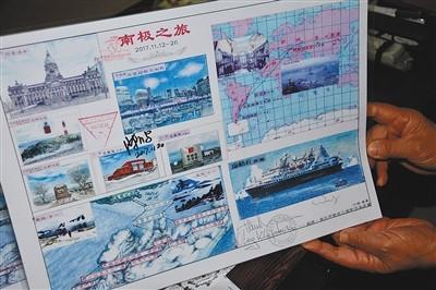 陈爷爷的手绘航线图