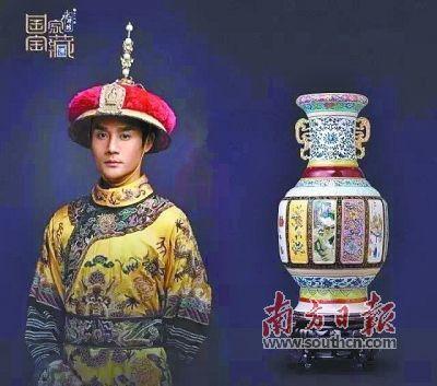 """《国家宝藏》中,青年演员王凯饰演的""""乾隆""""及其钟爱的""""釉彩大瓶"""",获得观众喜爱。"""