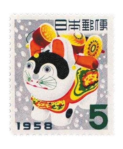 日本生肖狗邮票