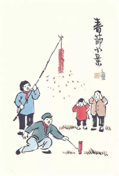 丰子恺《春节小景》