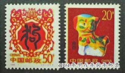 """新中国开元棋牌游戏权威排行中的""""犬"""""""