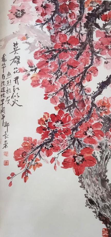 已故上海市名中医 邵长荣 作品