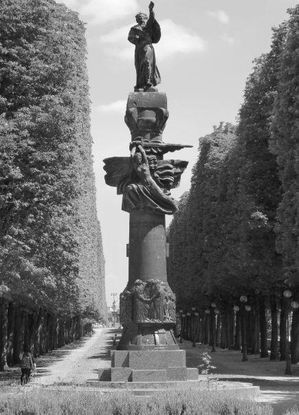 布德尔作品《阿维尔将军纪念碑》