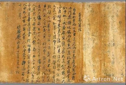 ▲ 敦煌藏经洞出土的《莫高窟记》,现藏于法国国家图书馆