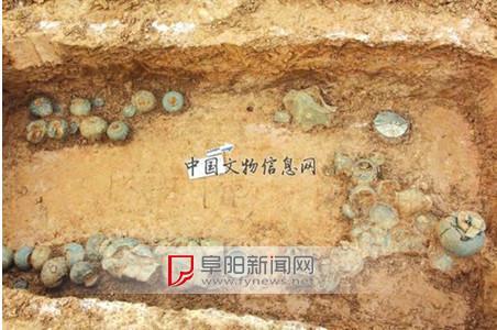 """阜阳天章水岸国际二期项目的""""储台"""",因此前发现古墓葬引起社会关注。"""