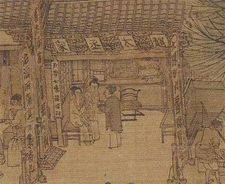 北宋 张择端《清明上河图》中的直背交椅 故宫博物院藏