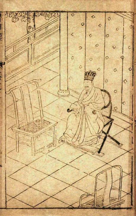 《鲁班经》中的圆后背交椅