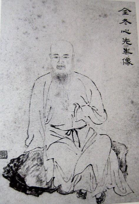 """清代画家金农偏爱收藏""""砚台"""""""