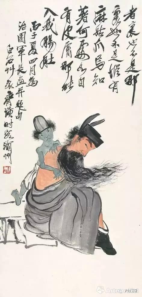 1936年,齐白石为王瓒绪作 《 钟馗搔背图》