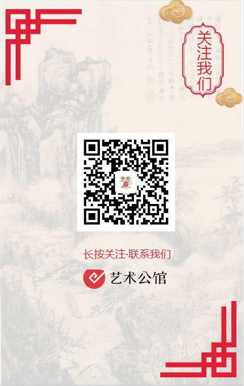 """深圳文化产权交易所""""掌柜文化金服"""""""
