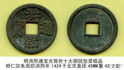这是一枚小平铜钱和一枚银质小平钱。文字,看神韵!