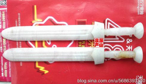 西汉 和阗冰白玉双剑 长55厘米