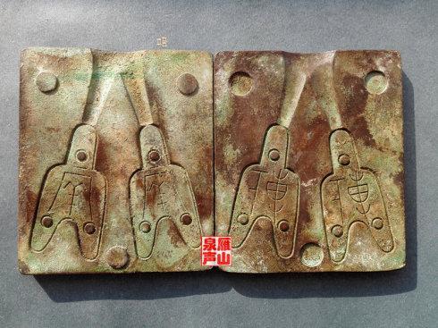 古代祖钱范的制作祖钱范证史之五