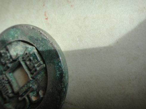 2、宽沿,白铜背光,径45MM。脱谱品。
