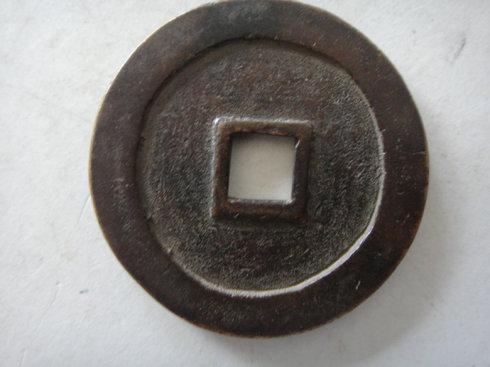 4:铜质,制作还算工整,前后图看边较窄。径49.5MM。
