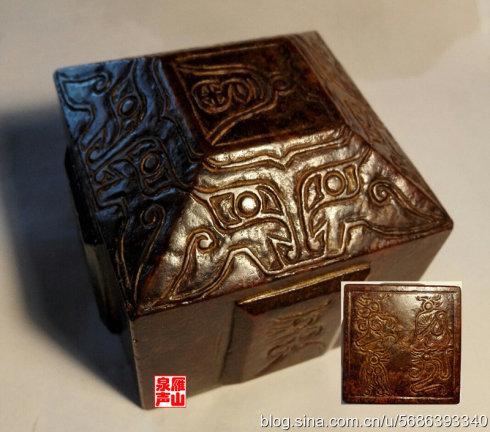 """西汉 鸟篆文""""受天之命""""玉玺 印面规格 7.5×7.5厘米"""