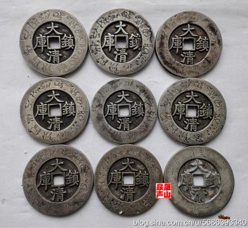 3、铜质,宽缘,缘刻十二生肖镇库钱,直径93毫米。