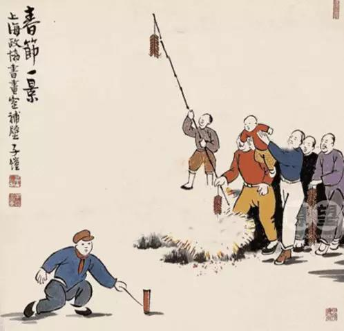 春节一景 丰子恺