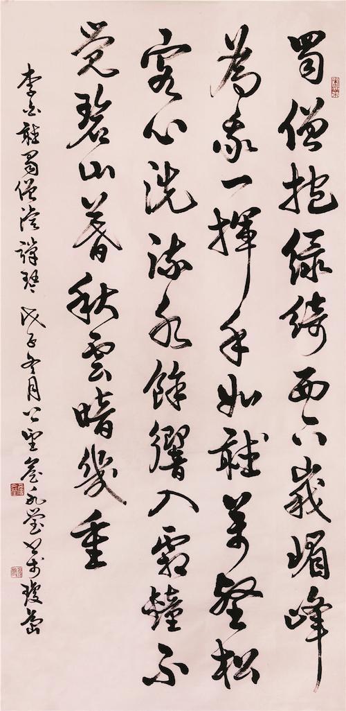 李白听蜀僧弹琴中堂 [180×96cm]