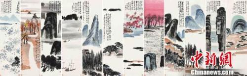 资料图:齐白石作品《山水十二条屏》。